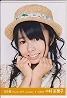 AKB48公式生写真 Theater 2011.January【中村麻里子】1月