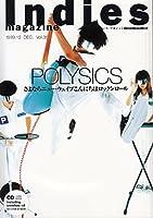 インディーズマガジン '99-12 Vol.30 (リットーミュージック・ムック)