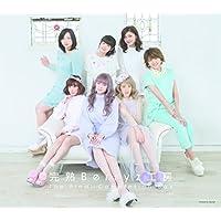 完熟Berryz工房 The Final Completion Box内 新録2曲(Love Together他)
