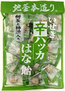 井関食品 甜茶と柿渋入り 辛ハッカはな飴 120g×10袋