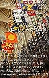 イギリスと日本 アンティークな見方: 推理の読み物、他。ヴィクトリアン倫敦の書店街を歩く夏目漱...
