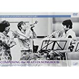 【Amazon.co.jp限定】LEGENDS of LEGENDS DOCUMENTARY COMPOSING the BEATLES SONGBOOK LENNON AND McCARTNEY(2枚組BOX) [DVD]