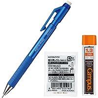 コクヨ シャープペン 鉛筆シャープ TypeS 1.3mm 青 本体+替芯+替消しゴムセット