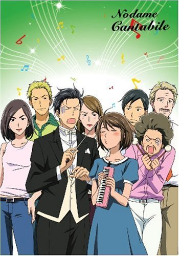 のだめカンタービレ VOL.8 (初回限定生産) [DVD]の詳細を見る