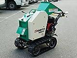 【共立】 KCM71 粉砕機 【チッパーシュレッダー】 【自走式】