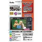 Kenko 液晶保護フィルム 液晶プロテクター PowerShot G7X MarkII/G5X/G9X用 フラストレーションフリーパッケージ(FFP) KLP-CPSG7XM2