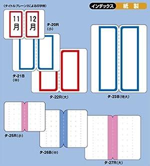 コクヨ タックインデックス インデックス シール 紙ラベル 大27x34mm 90片 赤 タ-22R