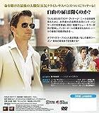 ホワイトカラー ファイナル・シーズン(SEASONSコンパクト・ボックス) [DVD] 画像