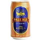 銀河高原 ペールエール 350ml ×24缶