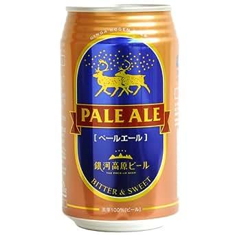 銀河高原ビール ペールエール [日本 350mlx24本 ]