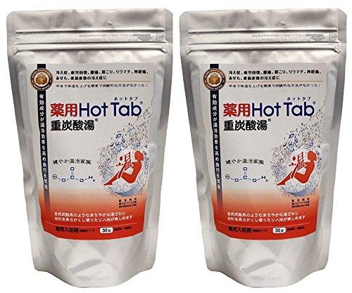 薬用ホットタブ 重炭酸湯 30錠入