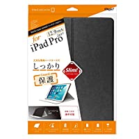 iPad Pro 12.9インチ 2017 用 ハードケースカバー ブラック TBC-IPP1717BK