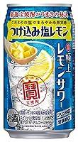 〔缶チューハイ〕 宝 極上レモンサワー つけ込み塩レモン 350缶 1ケース (1ケース24本入り) 宝酒造 (350ml)(タカラ・TaKaRa・寶)