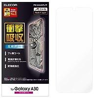 エレコム Galaxy A30 フィルム SCV43 衝撃吸収 指紋防止 反射防止 PM-GSA30FLFP