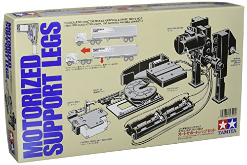 1/14 電動RCビッグトラックシリーズ オプション&スペアパーツ TROP.5 オートサポートレッグ