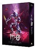 ID-0 Blu-ray BOX 特装限定版[Blu-ray/ブルーレイ]