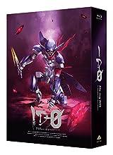 谷口悟朗監督アニメ「ID-0」BD-BOX発売。特典にキャラソンCDなど