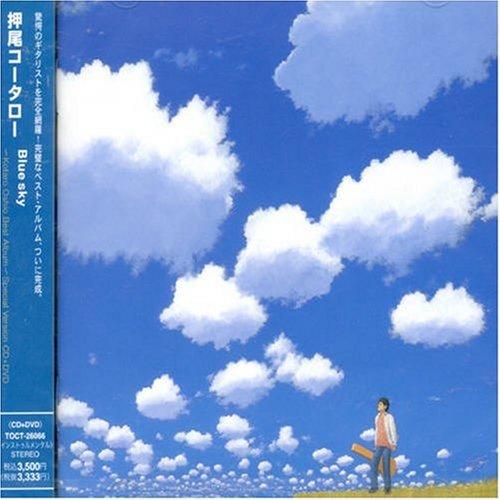 Blue sky~Kotaro Oshio Best Album~(DVD付)の詳細を見る