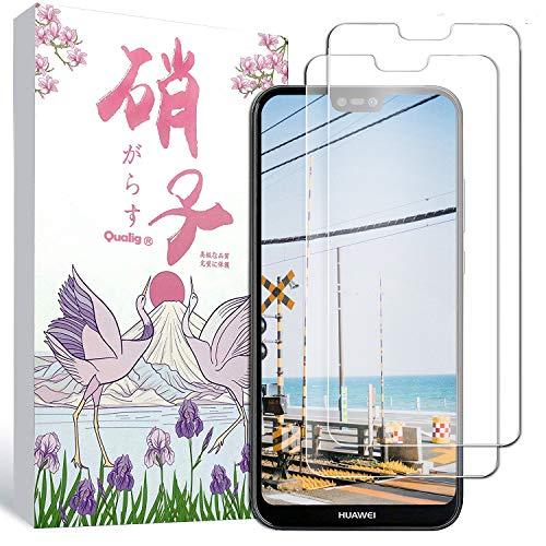 Huawei P20 Lite ガラスフィルム Qualig...