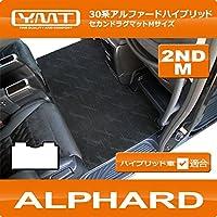 YMT フロアマット 30系アルファードHYBRID SR-Cパッケージ セカンドラグマットM ブラック -