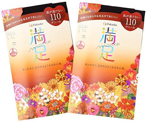 (フクスケ)fukuske 【満足タイツ】 110デニールタイツ 2足組 740-4901 AML-0282 090 ブラック L2L(ヒップ:90-103cm、身長:155-170cm)