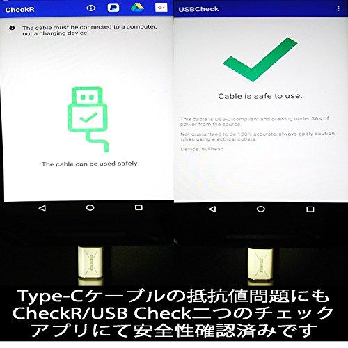 (STABILIST) 2個セット 高速 Micro USB → USB Type-C 変換プラグ 安全認証済 Nintendo Switch 56Kレジスタ コネクタ nexus5x Macbook Xperia XZ usb-c nexus6P 3.0
