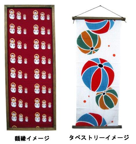 京佑 和雑貨 京都注染手拭い 祇園祭り 34×90cm