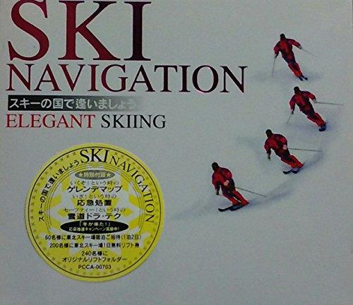 「スキーの国で逢いましょう」~エレガント・スキーイング CDジャケット