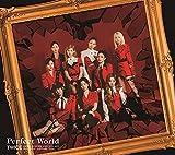Perfect World (初回限定盤B)