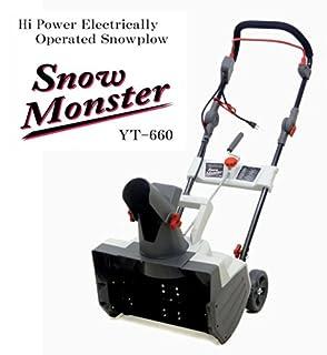 電動除雪機【SNOW MONSTER YT-660】ハイパワー1500W 20メートル延長コード付