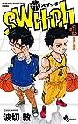 switch ~8巻 (波切敦)