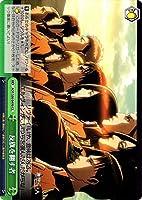 ヴァイスシュヴァルツ 反旗を翻す者 クライマックスコモン AOT/S50-049b-CC 【ブースターパック 「進撃の巨人」Vol.2】