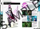 ファイナルファンタジーXIII シナリオアルティマニア (SE-MOOK) 画像