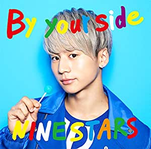 By your side(初回限定 大池瑞樹盤)