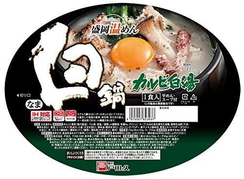 戸田久 盛岡温麺白鍋カルビ白湯スープ付 170g ×5個