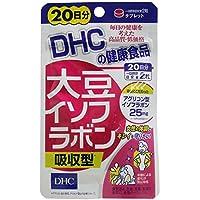 [期間限定特価]DHC 大豆イソフラボン吸収型 20日分 40粒入×5個セット