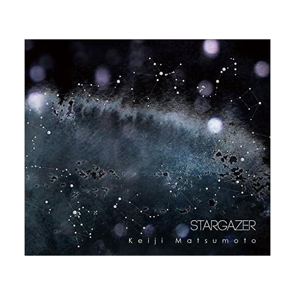STARGAZERの商品画像