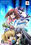 Never7 -the end of infinity-(限定版)
