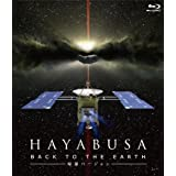 HAYABUSA -BACK TO THE EARTH- 帰還バージョン