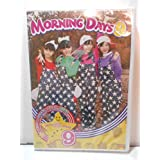 DVD MORNING DAYS9 譜久村聖・生田衣梨奈・鞘師里保・鈴木香音 ハロープロジェクト
