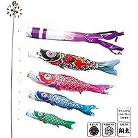 [徳永][鯉のぼり]庭園用[ポール別売り]大型鯉[5m鯉4匹][金太郎大翔][金太郎付][千羽鶴吹流し][日本の伝統文化][こいのぼり]