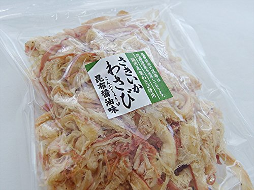 さきいかわさび昆布醤油味 80g 北海道産コンブ使用イカの珍味 ワサビ風味で美味しい