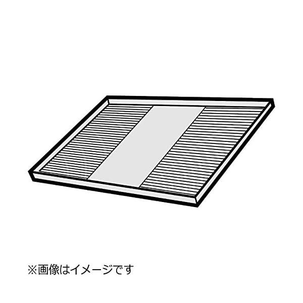 HITACHI 洗濯機用トレー YT-2の商品画像