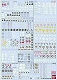 ガンダムデカールDX 06 【ユニコーン系 Vol.2】【1/100スケール推奨】