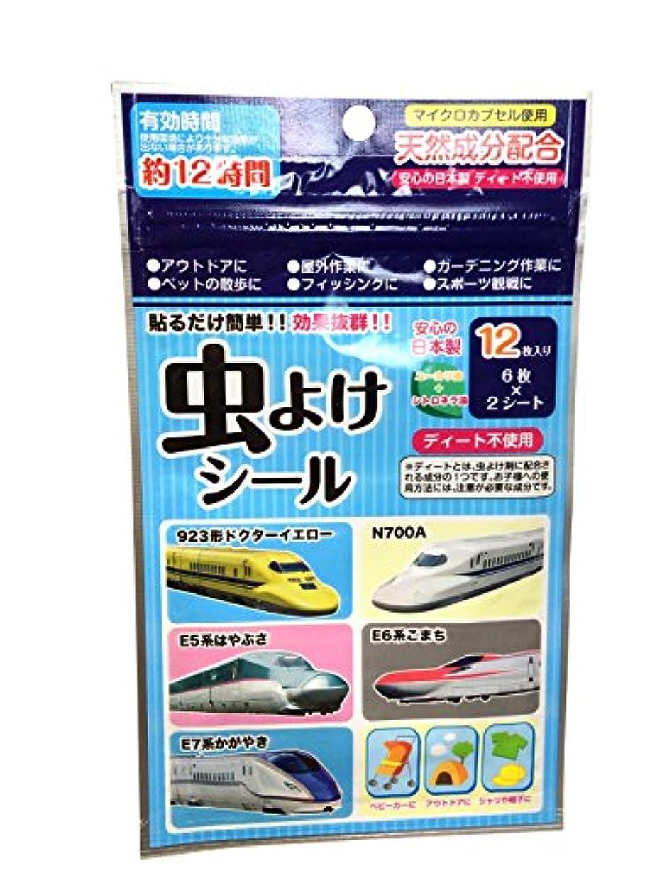 新幹線 虫除けシール 6種12枚入りEDA01 EDA01