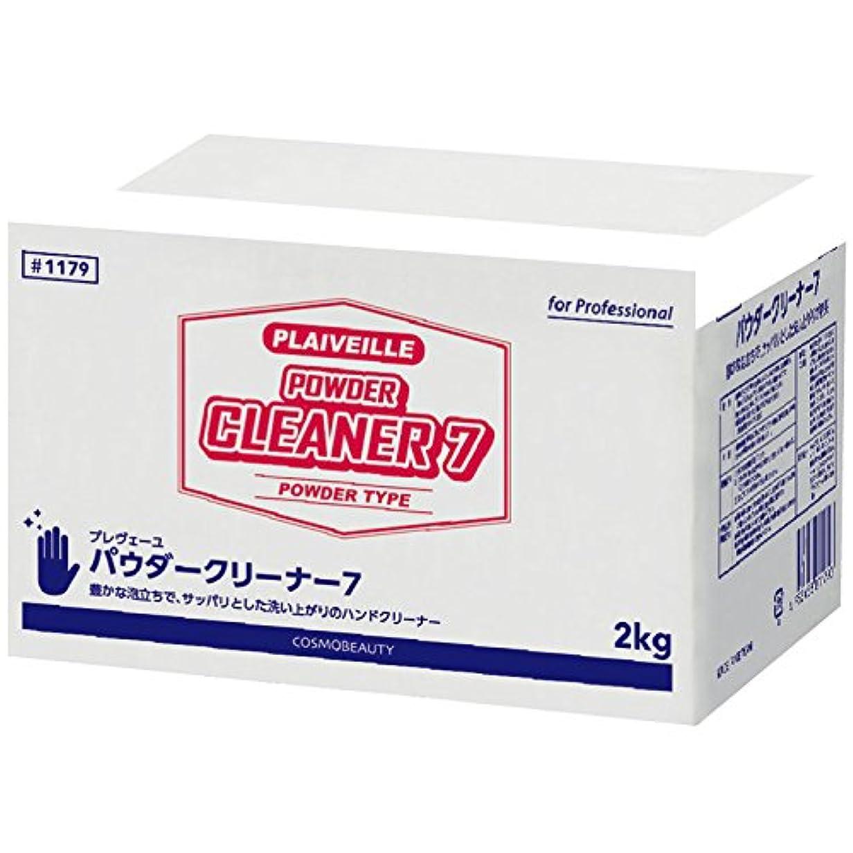 ゲージ夢中流暢コスモビューティー 業務用手洗い洗剤 パワークリーナーセブン( 旧名:クリンバーセブン) 2kg×4個 / 1179