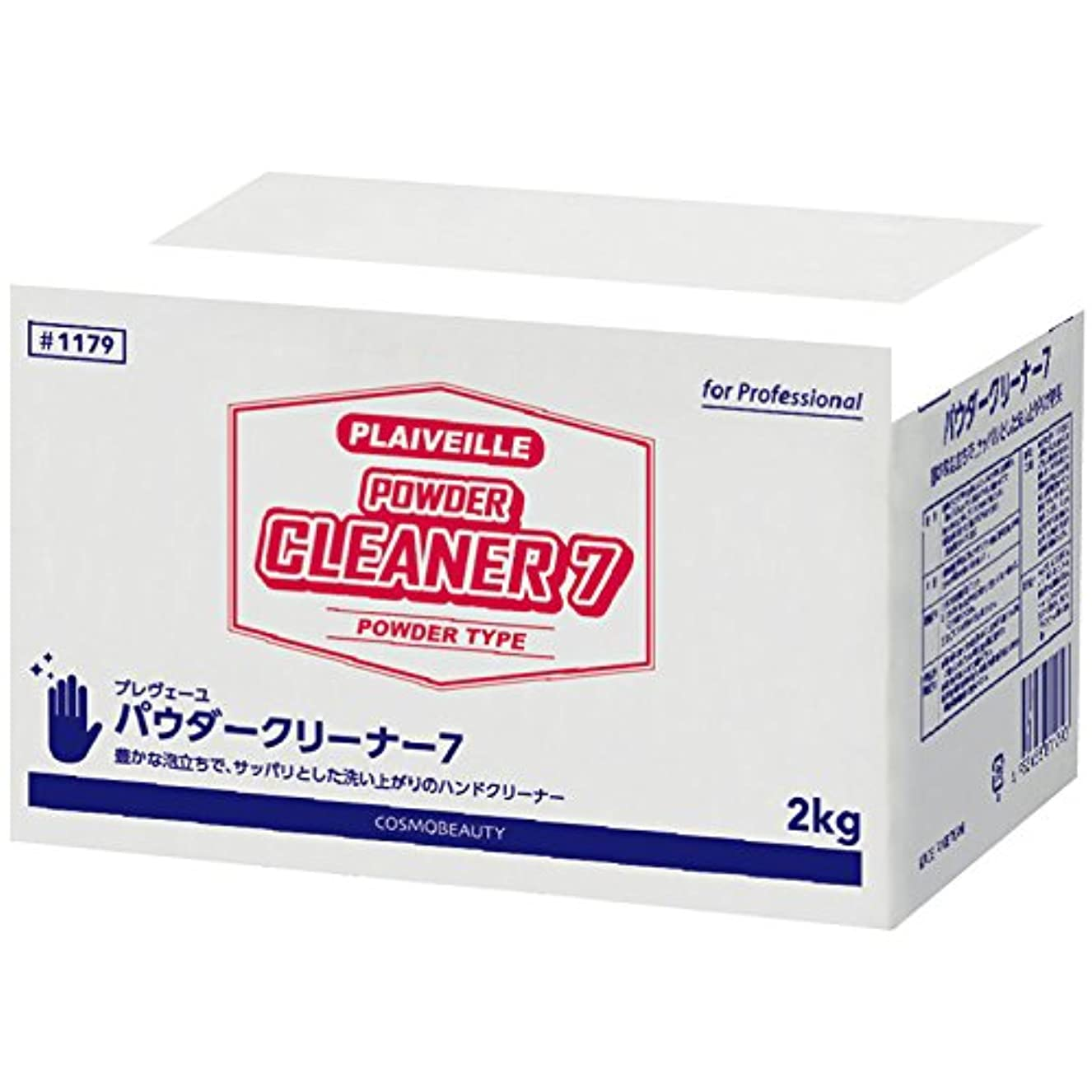 発掘するヒューズ以下コスモビューティー 業務用手洗い洗剤 パワークリーナーセブン( 旧名:クリンバーセブン) 2kg×4個 / 1179