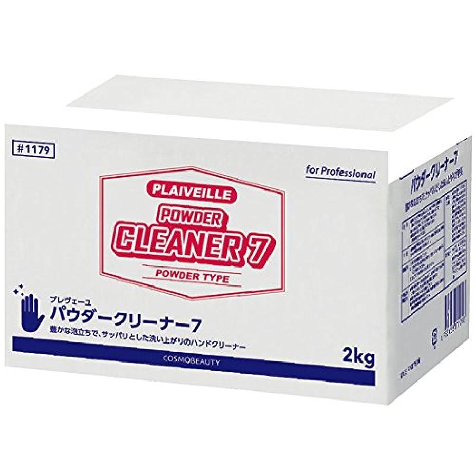 ショッキング非武装化不調和コスモビューティー 業務用手洗い洗剤 パワークリーナーセブン( 旧名:クリンバーセブン) 2kg×4個 / 1179
