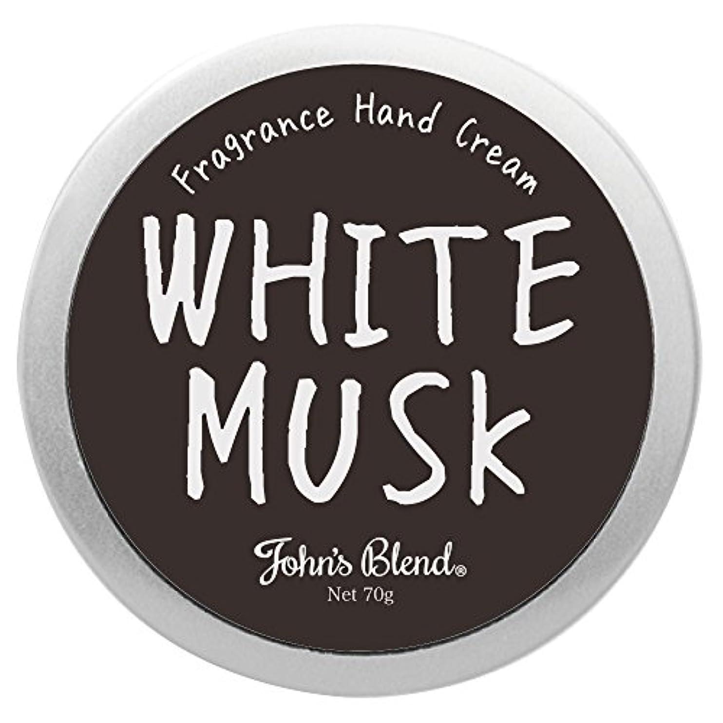 好意的タイト散文ノルコーポレーション John's Blend ハンドクリーム 保湿成分配合 OZ-JOD-1-1 ホワイトムスクの香り 70g
