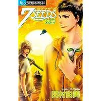 7SEEDS 外伝 (フラワーコミックスアルファ)